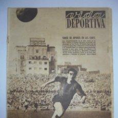 Coleccionismo deportivo: PERIÓDICO VIDA DEPORTIVA. AÑO VIII. NÚMERO 327. MARTES 18 DICIEBRE 1951. 16 PAGINAS. 38,5X28,5 CM. Lote 90707230