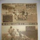 Coleccionismo deportivo: PERIÓDICO VIDA DEPORTIVA. AÑO X. NÚMERO 417. LUNES, 14 DE SEPTIEMBRE 1953. 24 PAGINAS. 38,5X28,5 CM. Lote 90933085