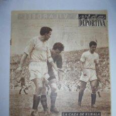 Coleccionismo deportivo: PERIÓDICO VIDA DEPORTIVA. AÑO XI. NÚMERO 447. LUNES, 14 DE ABRIL DE 1954. 24 PAGINAS. 38,5X28,5 CM. Lote 90933240