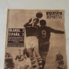 Colecionismo desportivo: VIDA DEPORTIVA Nº 532 - FÚTBOL : IRLANDA 2-ESPAÑA 2. Lote 92051310