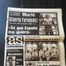 Coleccionismo deportivo: PERIODICO AS DIARIO GRAFICO DEPORTIVO 1984. Lote 92700027