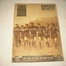 Coleccionismo deportivo: VIDA DEPORTIVA N° 396 ABRIL 1953 . DESPUES DEL GRAN TRIUNFO. Lote 92941160