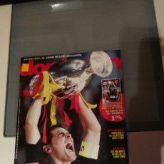 Coleccionismo deportivo: ESPECIAL DON BALON MUNDIAL. Lote 94515722
