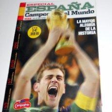 Coleccionismo deportivo: REVISTA ESPECIAL EXTRA ESPAÑA CAMPEONA DEL MUNDO. MARCA - EL MUNDO. FÚTBOL MUNDIAL SUDÁFRICA 2010. Lote 94690631