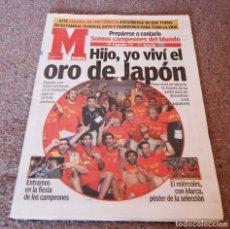 Coleccionismo deportivo: DIARIO MARCA - ESPAÑA CAMPEONA MUNDOBASKET JAPÓN 2006 - IMPECABLE ESTADO. Lote 95140763