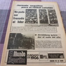 Coleccionismo deportivo: MUNDO DEPORTIVO(10-3-75)ESPAÑOL 0 R.MADRID 2,MIGUEL ANGEL,FINAL INTERCONTINENTAL INDEPENDIENTE-AT.M. Lote 95693815