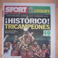 Coleccionismo deportivo: PERIODICO SPORT NUEVO ESPAÑA CAMPEONA DE LA EUROCOPA 2012 12. Lote 96931087