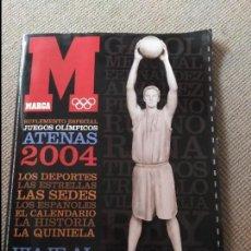 Coleccionismo deportivo: ANUARIO MARCA SUPLEMENTO ESPECIAL JUEGOS OLIMPICOS ATENAS 2004. Lote 98077347