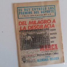 (Sevilla) Diario MARCA - 19 JUNIO 1980. Selección España