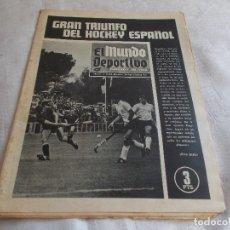 Coleccionismo deportivo: EL MUNDO DEPORTIVO DOMINGO 15 DE MARZO 1970 . Lote 98864799