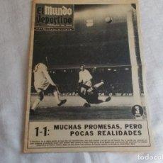 Coleccionismo deportivo: EL MUNDO DEPORTIVO JUEVES 17 DE ABRIL 1969. Lote 98879863