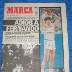 Coleccionismo deportivo: PERIÓDICO MARCA 4 DICIEMBRE 1989 FUTBOL MUERTE FERNANDO MARTIN REAL MADRID BALONCESTO LIGA FUTBOL . Lote 117555867
