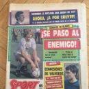 Coleccionismo deportivo: PERIODICO SPORT BARCELONA BERND SCHUSTER FICHAJE POR EL REAL MADRID 1988. Lote 99910127