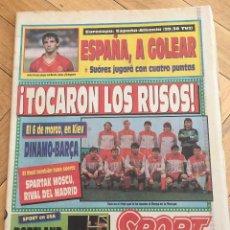 Coleccionismo deportivo: PERIODICO SPORT 1990 BARCELONA SPARTAK MOSCOW RECOPA EUROPA. Lote 99942235