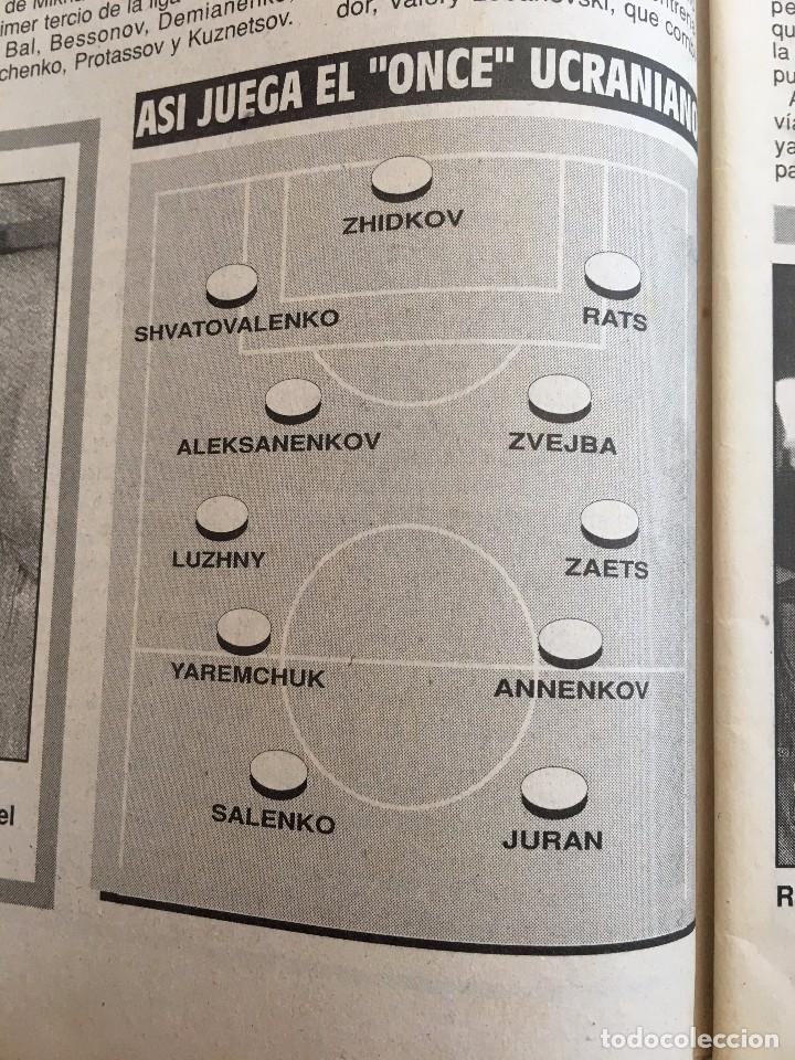 Coleccionismo deportivo: PERIODICO SPORT 1990 BARCELONA SPARTAK MOSCOW RECOPA EUROPA - Foto 6 - 99942235