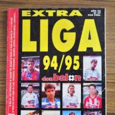 Coleccionismo deportivo: DON BALON EXTRA LIGA 94 95. Lote 100080243