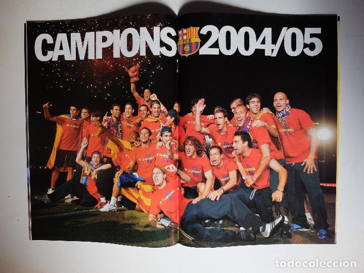 Coleccionismo deportivo: REVISTA ESPECIAL SPORT FC BARCELONA CAMPEON DE LIGA 2004/2005. BARÇA CAMPIONS - Foto 4 - 100159811