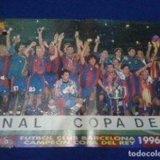 Coleccionismo deportivo: POSTER DON BALON FC BARCELONA , CAMPEON COPA DEL REY - 1996 1997. Lote 100245227