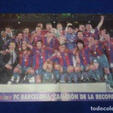Coleccionismo deportivo: POSTER DON BALON FC BARCELONA , CAMPEON DE LA RECOPA 1996 - 1997- 42 X 28. Lote 100245583