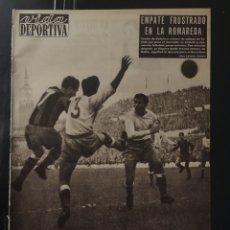 Coleccionismo deportivo: VIDA DEPORTIVA-1/12/1958.COPA DE EUROPA.AT.MADRID-CDNA SOFÍA.PARTIDO DESEMPATE. Lote 100412286