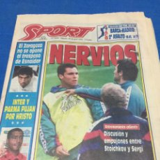 Coleccionismo deportivo: SPORT-5559-29/04/1995.ARGENTINA,3-BRASIL. FINAL MUNDIAL SUB20. Lote 100461392