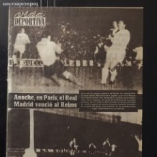 Coleccionismo deportivo: VIDA DEPORTIVA-N 510-27/06/1955. FINAL COPA LATINA. STADE REIMS,0-R.MADRID,2. Lote 100482970