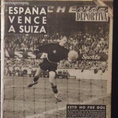 Coleccionismo deportivo: VIDA DEPORTIVA-N508-20/06/1955.SUIZA,0-ESPAÑA,3. BARCA,8-NIZA,2. Lote 100483487