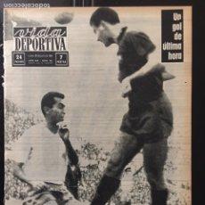 Coleccionismo deportivo: VIDA DEPORTIVA-981-29/06/1964.FINAL COPA FERIAS.ZARAGOZA,2-VALENCIA,1. Lote 100565396