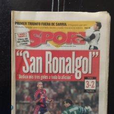 Coleccionismo deportivo: SPORT-27/10/1996.SAN RONALGOL. Lote 101048779