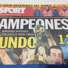 Coleccionismo deportivo: SPORT-20/12/2009. MUNDIAL CLUBS.ESTUDIANTES,1-BARCELONA,2.CON PÓSTER. Lote 101072368