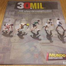Coleccionismo deportivo: MUNDO DEPORTIVO. EDICION 30.000. 108 AÑOS DE COMPLICIDAD. EJEMPLAR NUEVO. 2014.. Lote 101773395