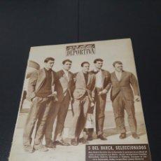 Coleccionismo deportivo: VIDA DEPORTIVA.N 818 - 15/05/1961. ESPAÑOL,2 - BOLTON,0. LUIS SUAREZ. TOTTENHAM.. Lote 101913259