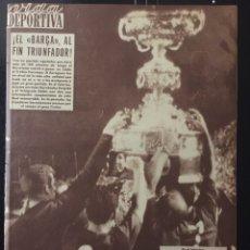 Coleccionismo deportivo: VIDA DEPORTIVA-886-4/9/1962. EL BARCELONA CAMPEÓN DEL CARRANZA. ZARAGOZA SUBCAMPEÓN. Lote 102764258