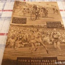 Coleccionismo deportivo: (E)VIDA DEPORTIVA Nº:512(11-7-55)MILAN CAMPEON ITALIA,PROX.JUEGOS MEDITERRANEOS,POBLET,BEISBOL.. Lote 102808555