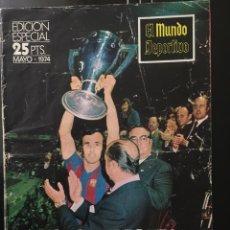 Coleccionismo deportivo: MUNDO DEPORTIVO-ED.ESPECIAL.1974. BARCELONA CAMPEÓN DE LIGA. Lote 102910220