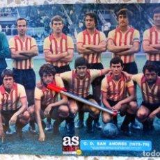 Coleccionismo deportivo: POSTER Nº227 AS COLOR. C.D.SAN ANDRÉS - LIGA 1975-1976 75/76. ALINEACION. FÚTBOL VINTAGE. . Lote 103333483
