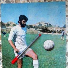 Coleccionismo deportivo: POSTER ANTIGUO DE AS COLOR - SANCHEZ BARRIOS - REAL MADRID - FÚTBOL VINTAGE. Lote 103334955