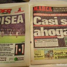 Coleccionismo deportivo: MARCA SUPER FINAL DE LA COPA DEL REY 95 DOMINGO 25 DE JUNIO DE 1995 LOTE DE 2 PERIODICOS. Lote 103449423
