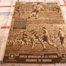 Coleccionismo deportivo: (E)VIDA DEPORTIVA Nº:696(19-1-59)MEDINABEYTIA PRUEBA EN AT.MADRID,GRANADA 1 BARÇA 4,R.MADRID(BASKET). Lote 103590691