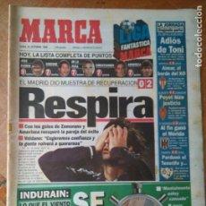 Coleccionismo deportivo: DIARIO MARCAR FUTBOL 1995 - . Lote 104141123