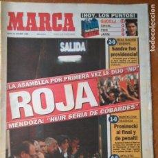 Coleccionismo deportivo: DIARIO MARCAR FUTBOL 1995 - . Lote 104141319