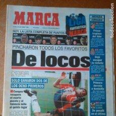 Coleccionismo deportivo: DIARIO MARCAR FUTBOL 1995 - PINCHARON TODOS LOS FAVORITOS. Lote 104141391
