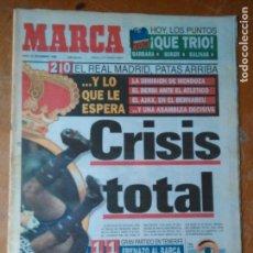 Coleccionismo deportivo: DIARIO MARCAR FUTBOL 1995 - REAL MADRID PATAS ARRIBA. Lote 104141651