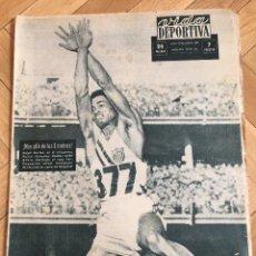 Collectionnisme sportif: CJ VIDA DEPORTIVO (29-7-1963) ASCENSO MURCIA PRIMERA DIVISION CAMPEON TSSKA MOSCOW PATTERSON SONNY. Lote 104717175