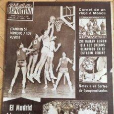 Collectionnisme sportif: CJ VIDA DEPORTIVA (17-4-65) CAMPEON DE LIGA FUTBOL REAL MADRID CAMPEON COPA EUROPA BALONCESTO TSSKA. Lote 105334191