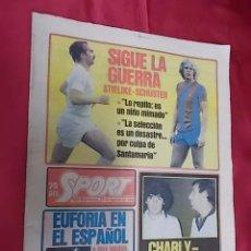 Coleccionismo deportivo: SPORT. Nº 633. 26 AGOSTO 1981. EUFORIA EN EL ESPAÑOL. CHARLY - MARADONA. SCHUSTER.. Lote 105603515