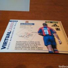 Coleccionismo deportivo: VIRTUALCARDS DE RONALDO. Lote 105798375
