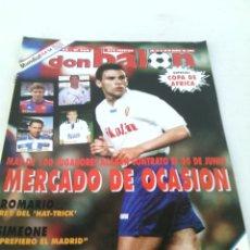 Coleccionismo deportivo: DON BALON N-960 AÑO 1994 POSTER:CAÑIZARES. Lote 105804374