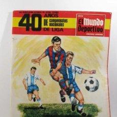 Coleccionismo deportivo: BARCELONA ESPAÑOL EDICION ESPECIAL 1968 EL MUNDO DEPORTIVO. Lote 106823519