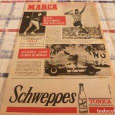 Coleccionismo deportivo: SUPLEM.MARCA(3-6-65)R.MADRID CAMPEON EUROPA BASKET,CASSIUS CLAY,WERDER BREMEN CAMPEON BUNDESLIGA. Lote 106912887